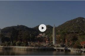 1.1 朝礼游学祖师道场胜迹 蝉友圈福建元旦朝圣游学回顾【视频】(一)