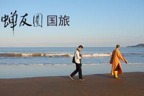 有没有专业的佛教导游和团队?15年居士企业蝉友圈佛旅了解一下!